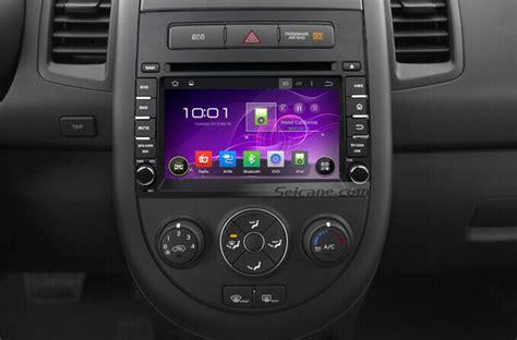 Kia Soul Stereo 11 Steps To Install 2012 2013 2014 Kia Soul Radio With