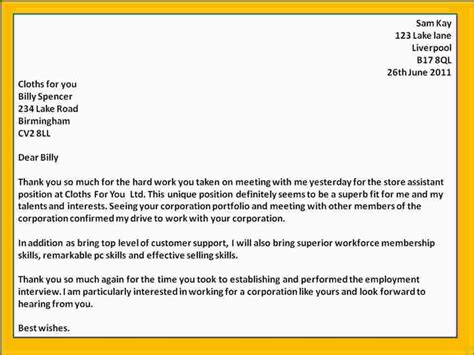 phone interview thank you letter after phone interview samples