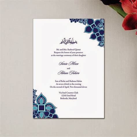indian muslim wedding card templates muslim wedding invitations base jpg 800 215 800 pixels