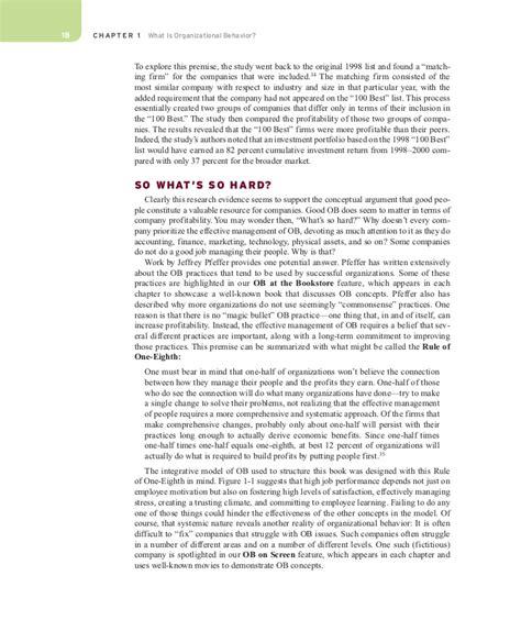 Organizational Behavior Essay by Help Cant Do My Essay Starbucks Organizational Behavior Essaywinrvic X Fc2
