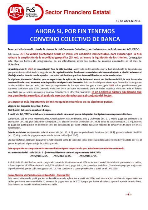 convenio banca 2016 prejus convenio de banca