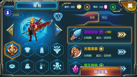 design game c ui game design 1 by jianglinfeng on deviantart