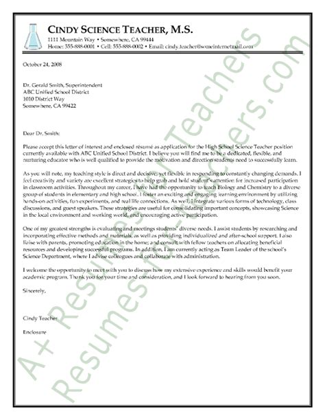 science teacher cover letter sle stem ideas pinterest