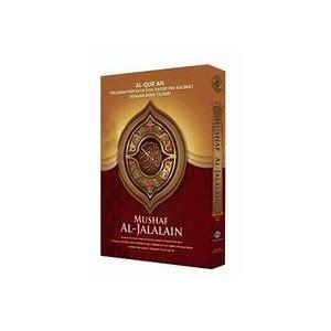 Bimbingan Tahsin Dan Tajwid Al Quran Jilid 3 mushaf al quran al jalalain terjemah per kata tafsir per