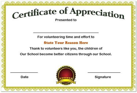 volunteer certificate of appreciation template 13 volunteer appreciation certificates free printable