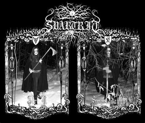 Kaos Metal No 46 svartrit discography top albums and reviews