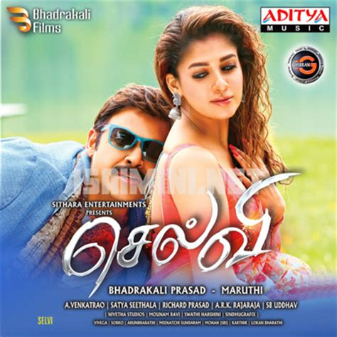 download high quality mp3 album selvi mp3 songs download selvi high quality mp3 songs