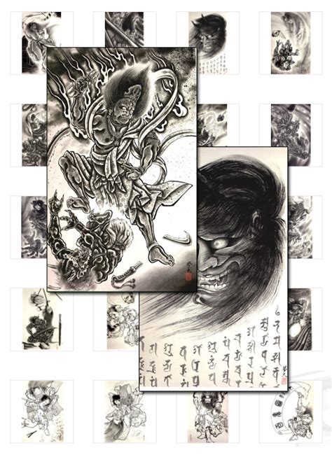 tattoo bible pdf download free lisa tattoo art blog november 2011