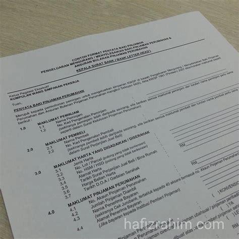 kwsp pengeluaran perumahan fleksibel kwsp pengeluaran akaun 2 kwsp bagi mengurangkan baki pinjaman