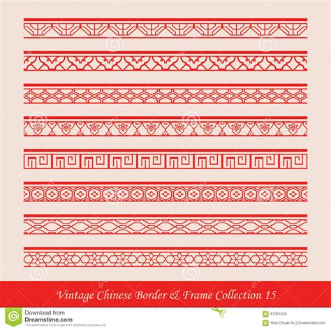 chinese pattern frame vector vintage chinese border frame vector collection 15 stock