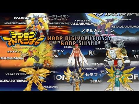theme psp digimon digimon adventure warp shinka attack on titan theme