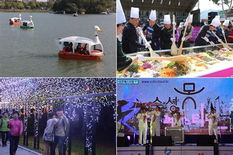 festival in daegu south korea free daegu travel upcoming festival in korea the