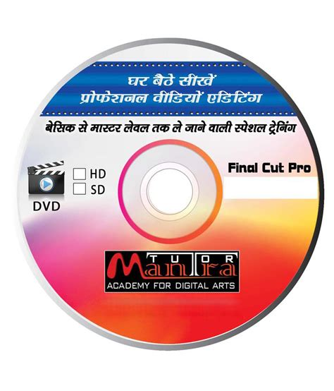 final cut pro price in india final cut pro training by mantra adcom learning to use
