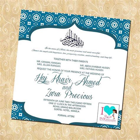 Marriage Card Template In by Invitation Cards Sles Invitation Cards Templates Free