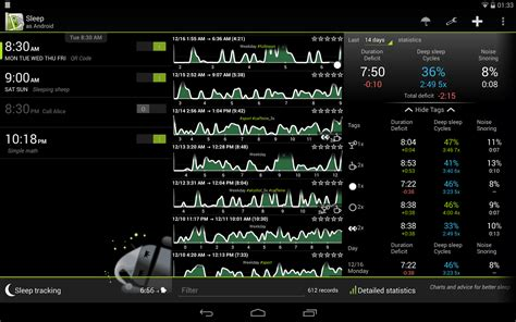 sleep app android sleep better in 2014 with a sleep gadget or sleep app the cpap shop