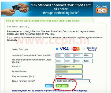 how to make payment through credit card how to make standard chartered credit card bill payment