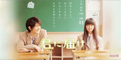 film cina yang romantis relationship 5 film jepang romantis yang wajib ditonton
