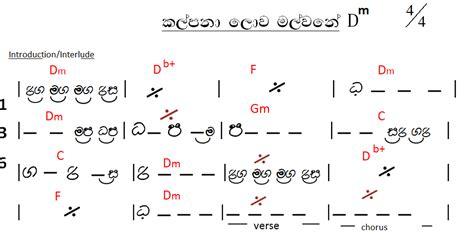 organ music maths organ sheet music eastern notation