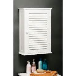 bathroom wall cabinets storage option for small homes