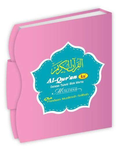 Al Quranku Masterpiece 55 In 1 Platinum Edition quranku the knownledge