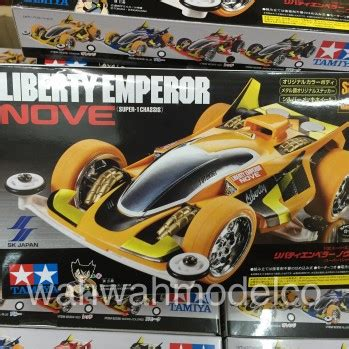 18643 Rise Emperor Ma Chassis mini 4wd car kit archives wah wah model shop