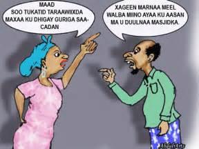 Sawiro gabdho qaawan oo somali ah sawiro gabdho qaawan oo somali