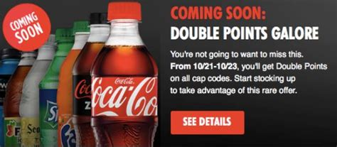 My Coke Rewards Sweepstakes - sweepstakes rewards more my coke rewards rachael edwards