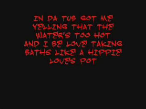 In The Bathtub Lyrics by 50 Pence