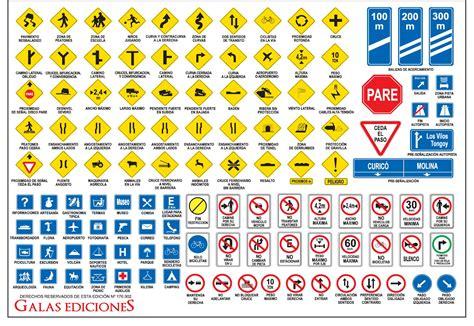 imagenes de señales informativas con su significado se 241 ales de transito grandes para imprimir imagui