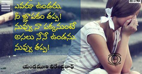 telugu love proposal quotes  hd imagestrue love