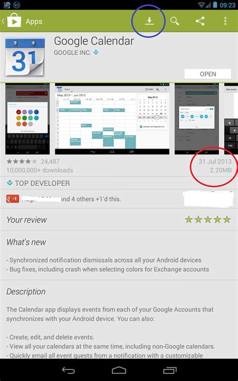 google calendar design update google calendar updates notification sync beginnerstech