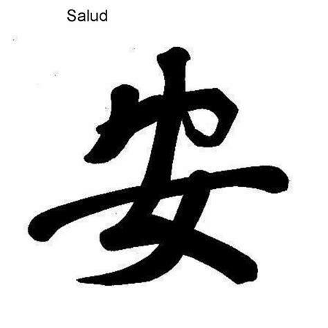 imagenes de amistad japones mbb carmen japon japan pinterest letras chinas