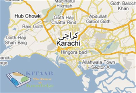 us area code from pakistan what is karachi postal zip codes by area colony pakistan