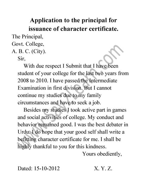 Character Certificate Letter To Principal I Applications For Average Student