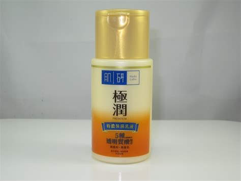 Hada Labo Gokujyun Premium Hyaluronic Acid Lotion Original Jepang here s how to get plumper plusher more hydrated skin