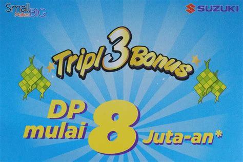 Paket Ultah Tiga Tupai Dp promo suzuki ertiga dp 8 juta harga suzuki ertiga dp 5 juta promo paket kredit suzuki