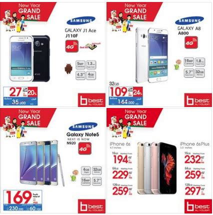 best offers on mobiles best al yousifi kuwait special offers on mobiles