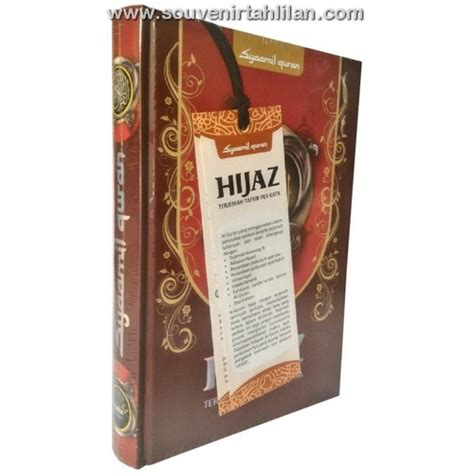 Hijaz Al Quran Terjemah Tafsir Per Kata 1 al quran terjemah dan tafsir per kata hijaz cover merah souvenir tahlilan