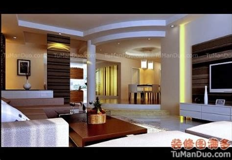 living room design software interior design