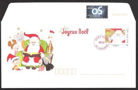Modèle De Lettre Au Père Noel Gratuite Le P 232 Re No 235 L De La Poste A 50 Ans Philat 233 Lie Au Quotidien