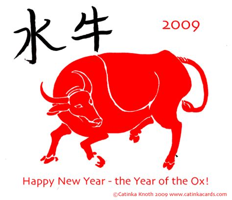 new year ox year c knotes