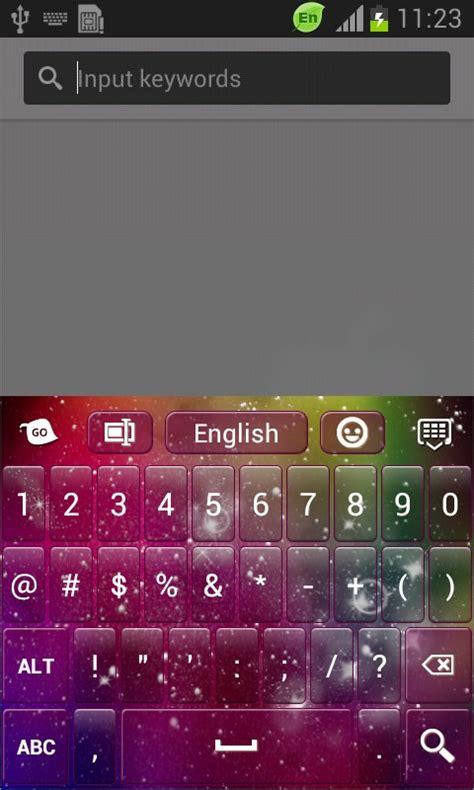 galaxy wallpaper keyboard galaxy color blaze keyboard release android theme