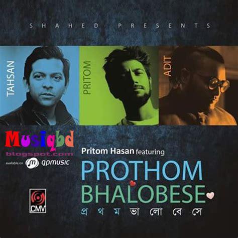 prothom bhalobese   pritom ft tahsan bangla mp