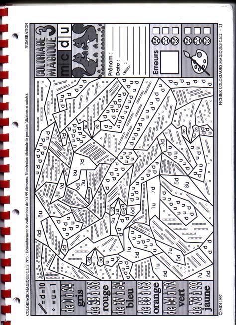124 Dessins De Coloriage Magique Ce2 224 Imprimer Coloriage Magique De Noel Cm1 A Imprimer L