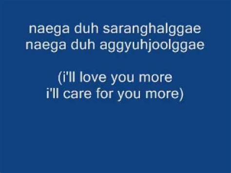 lee seung gi will you marry me lyrics will you marry me lee seung gi ft bizniz youtube