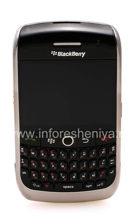 Blackberry Curve 8900 Javelin Black Garansi Distributor ð ñ ð ð ñ ñ ð ð ð ñ ñ ñ ð ð blackberry 8900 curve ð ðµñ ð ñ ð black â ð ð ð ñ ðµñ ñ ñ ð ð ñ blackberry ð ñ ñ ð ð ñ ð ð ðµñ ðµð ð ñ
