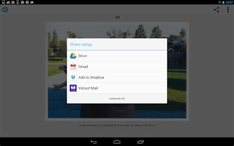 hp eprint apk hp all in one printer remote apk for iphone android