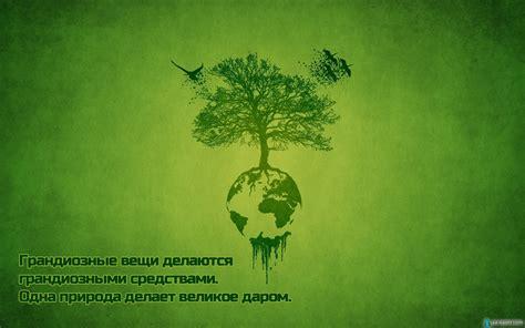 autocad 2014 rus бесплатно торрент