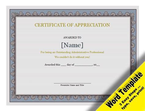 Certificate Of Appreciation Editable Word Template Certificate Of Appreciation Template Word