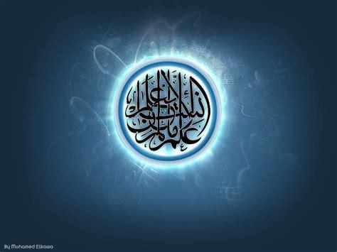 Wallpaper Hp Kaligrafi | wallpaper islam wallpaper kaligrafi
